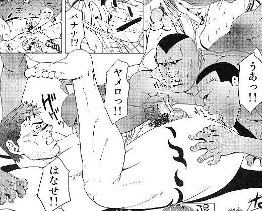 同性愛漫画コミック画像