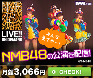 NMB LIVE ON DEMAND