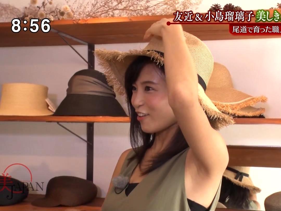 小島瑠璃子の美腋 (1)
