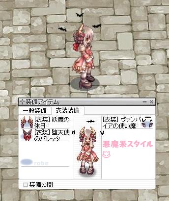 養子AB衣装4