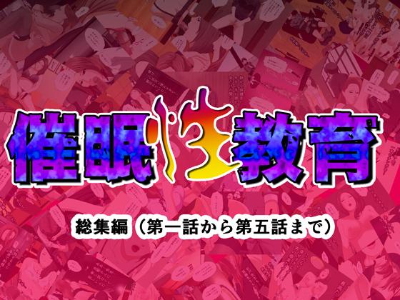 SS_hanzenban_hyousi2.jpg