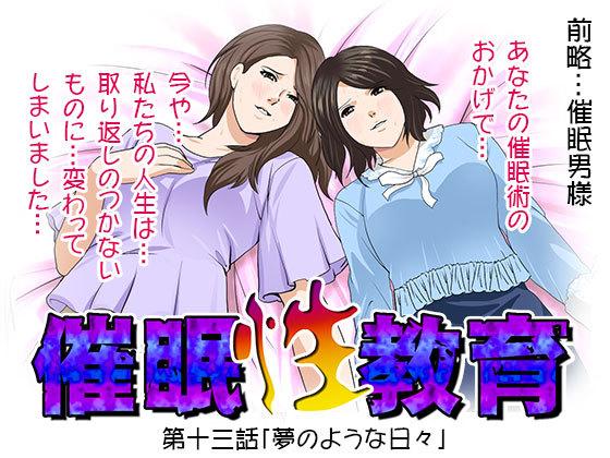 ss13_hyousi.jpg