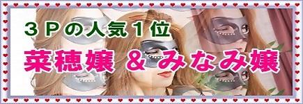 3P紹介1