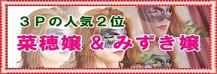 3P紹介2