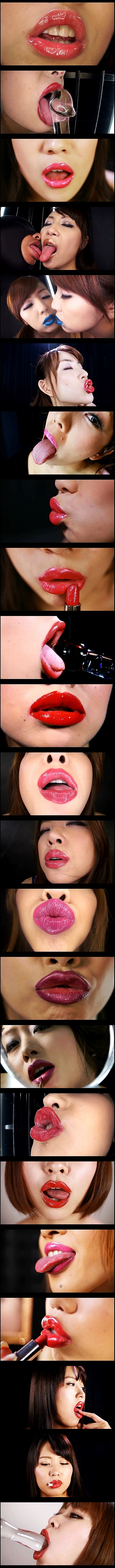 lip 23