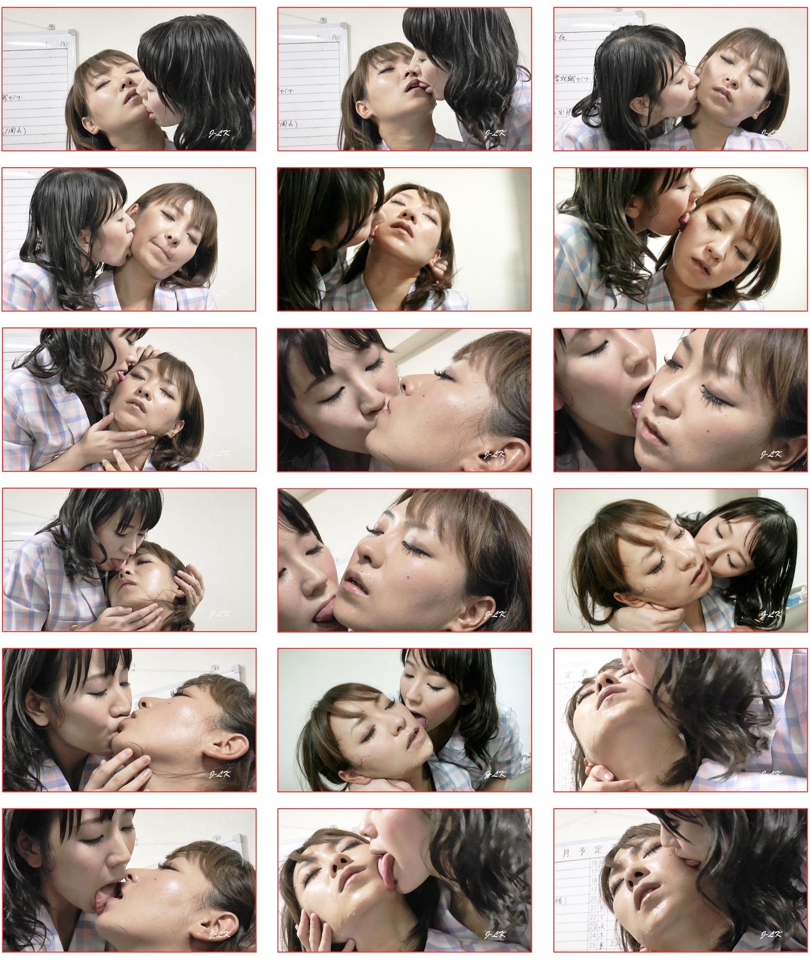 レズ接吻2