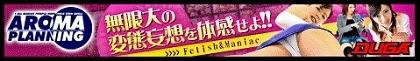 futomomobana-.jpg