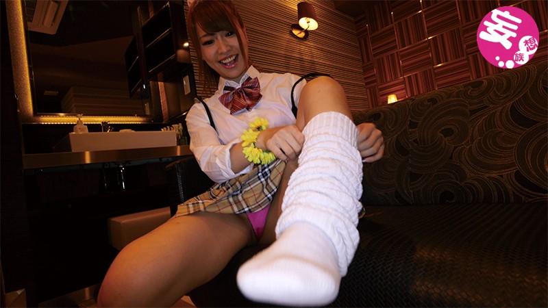 【ギャル ハメ撮り】小悪魔スレンダーなギャル女子校生の、足コキフェラ騎乗位プレイがエロい。