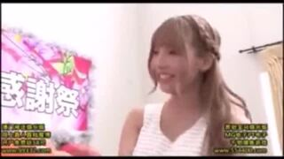 美乳で巨乳のアイドル、三上悠亜のベロチュー絶頂痙攣無料動画!【セックス動画】