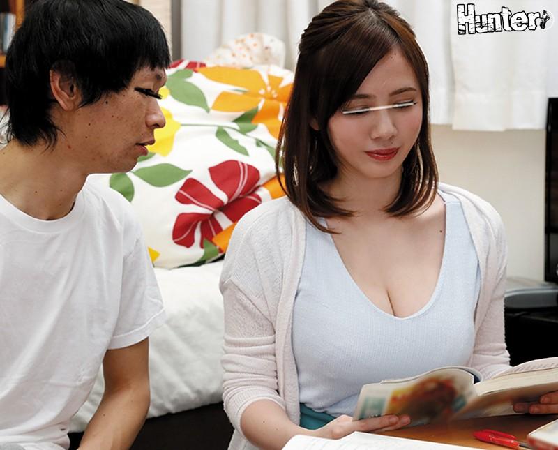 【吉川あいみ 胸チラ】スレンダーでHなデカパイの、吉川あいみのパイズリ中出し寝取られプレイがエロい。エロい体してます!