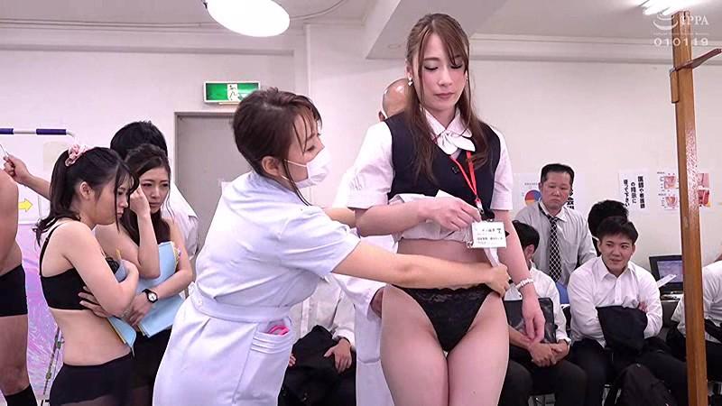スレンダーな巨乳のOLの、健康診断無料動画!【OL動画】