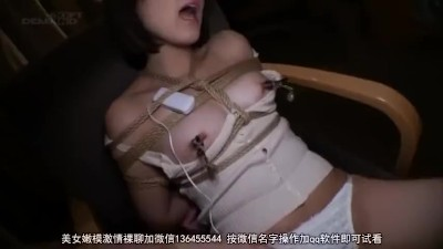 【変態】ドMな巨尻のお姉さん痴女の、フェラ拘束SM無料エロ動画。【お姉さん、痴女動画】