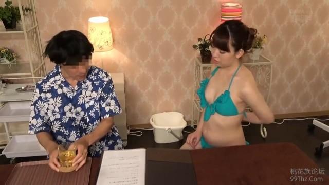 巨乳で水着姿の痴女の、エステローション中出し無料エロ動画!【手マン、アクメ、寝取られ動画】