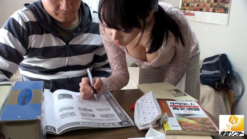 【家庭教師】巨乳の女子大生、浜崎真緒の中出しレイプ隠し撮りプレイエロ動画!