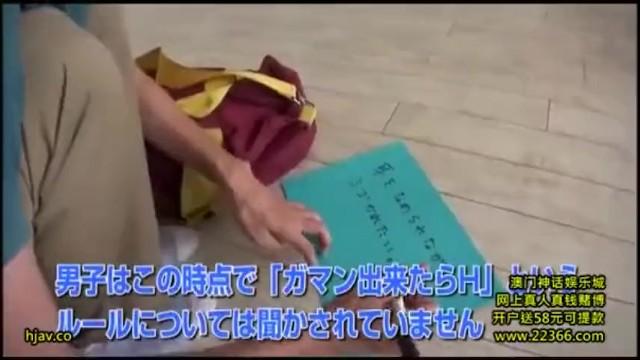 美乳で巨乳の、葵つかさの手コキフェラファン感謝無料H動画!【訪問動画】