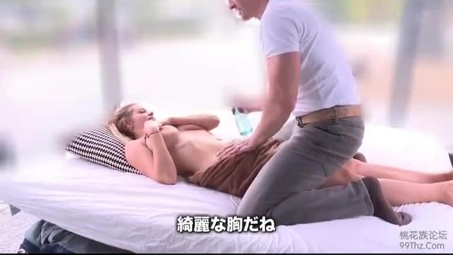 【外人】マジックミラー号にて、ボインの白人素人の、手マンクンニハメ撮り無料H動画。【中出し、フェラ、セックス動画】