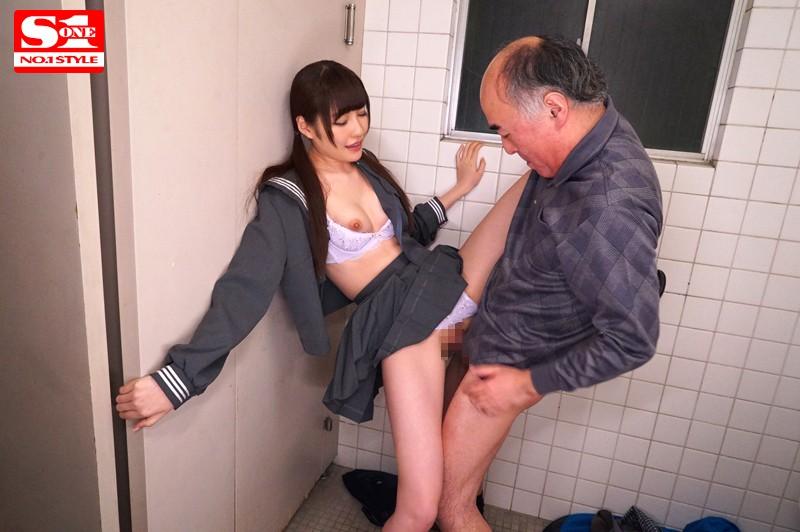 【トイレ】小悪魔激カワな女子校生JKの、手コキバック無料エロ動画。【女子校生、JK動画】
