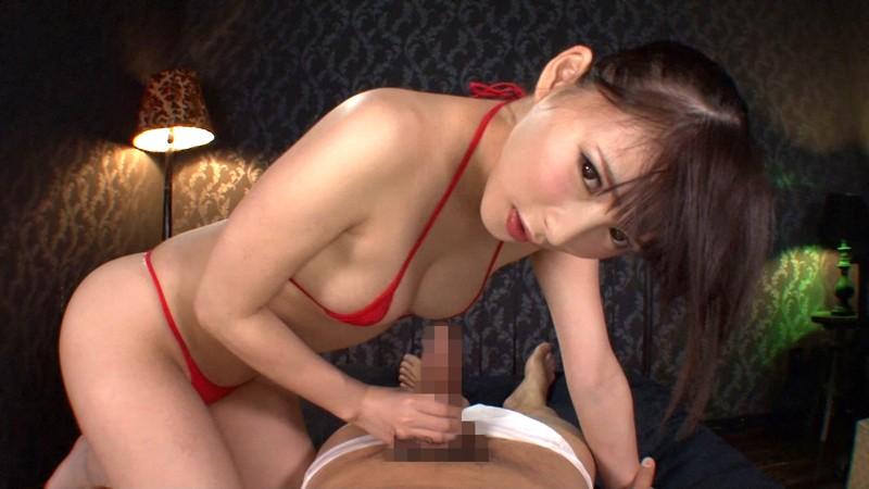 【美少女 主観】巨尻でロリの美少女の、尻コキアナルローションプレイエロ動画。