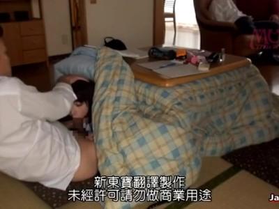 ビッチな制服姿のJK女子校生の、パンチラ近親相姦無料エロ動画。【JK、女子校生動画】