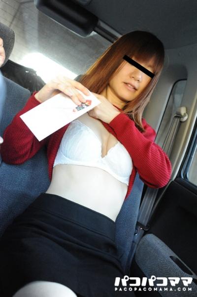 有浦留美 20-04-01 奥さん履いてる下着買取り 汚パンツ 7