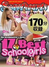 17 Best Schoolgirls