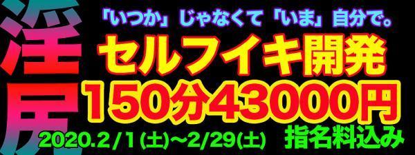 self_convert_20200203185116.jpg