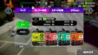 switch (87)