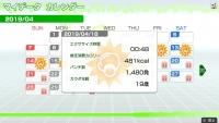 switch (114)