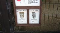 ikimono83.jpg