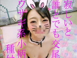 naruto_sumire_20181026-04.jpg