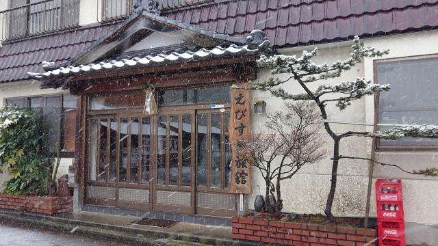 湯野上温泉02