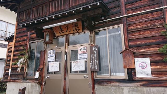 野沢滝の湯01