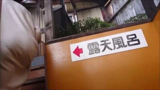 0313 小斉の湯09