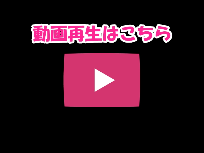 douga_saisei2.jpg