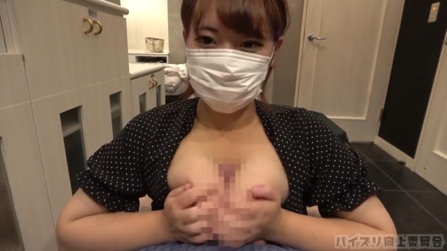 マスクで顔を隠した爆乳素人がエロ乳にチンポを挟み込みパイズリ狭射!