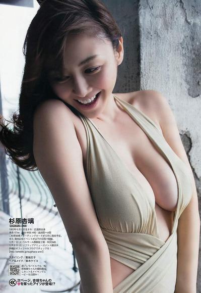 杉原杏璃 10