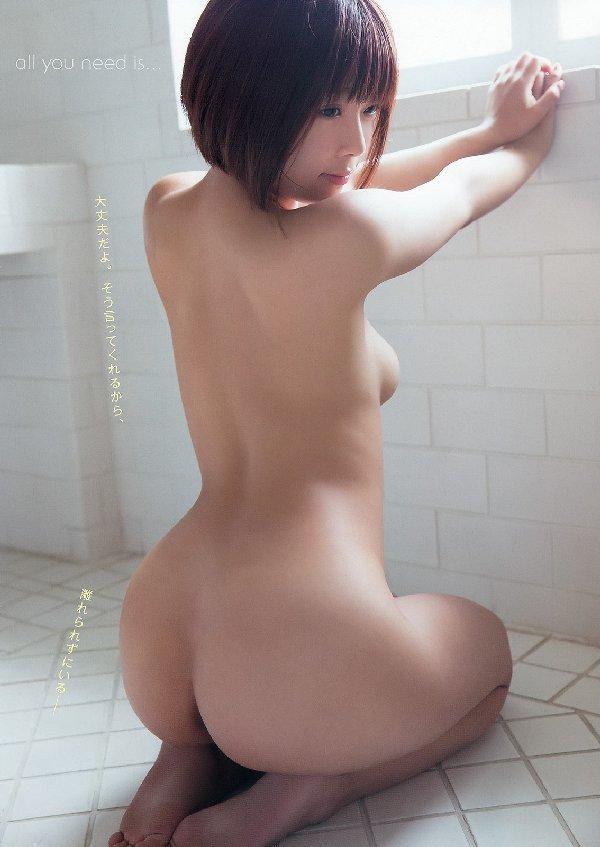 美尻美人 13
