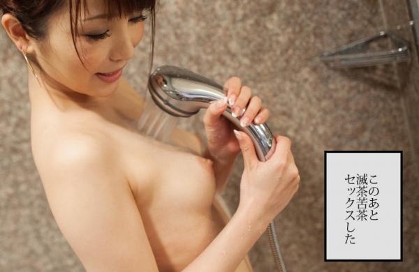 お風呂2177.jpg