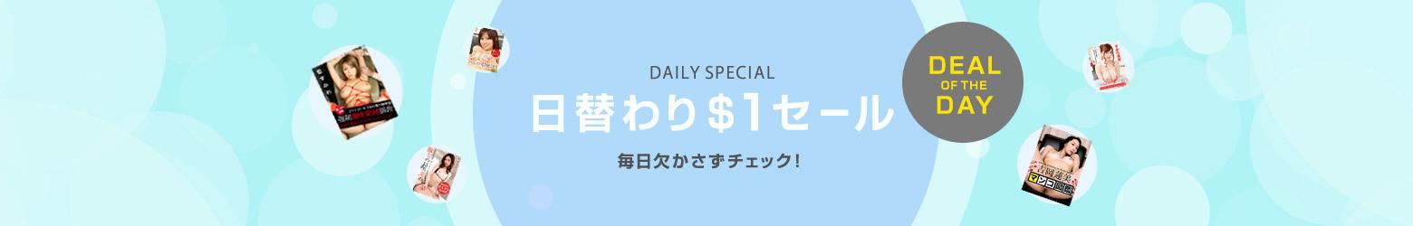 カリビアンコムプレミアム動画1円セール