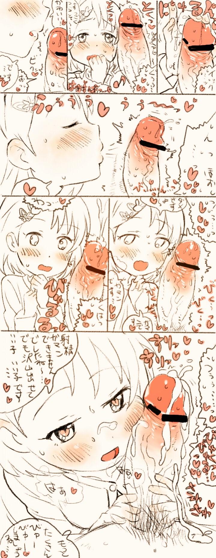 【二次元】佐々木千枝の手コキ寸止め射精エロ画像2【デレマス】