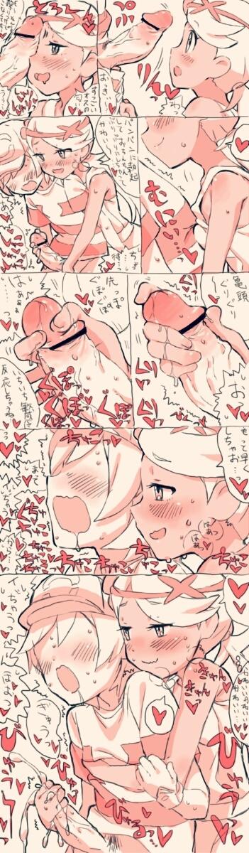 【二次元】マオの背面手コキ射精エロ画像【ポケモン】