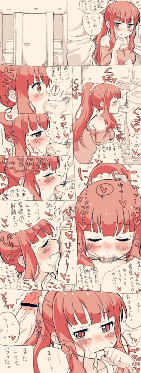 【二次元】滝本ひふみのフェラ口内射精エロ画像【NEWGAME!】