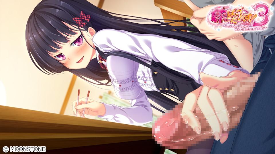 【二次元】七瀬ざくろの手コキエロ画像【妹ぱらだいす!3】