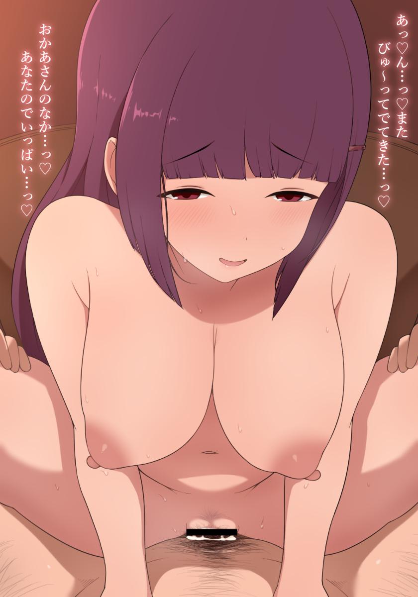 【二次元】美人ママの騎乗位中出しセックスエロ画像3【泉門コウ】