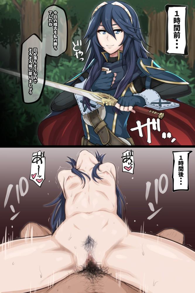 【二次元】ルキナの騎乗位セックス即堕ち2コマエロ画像【ファイアーエムブレム覚醒】