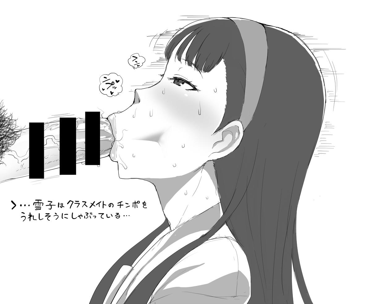 【二次元】天城雪子のひょっとこフェラエロ画像【ペルソナ4】