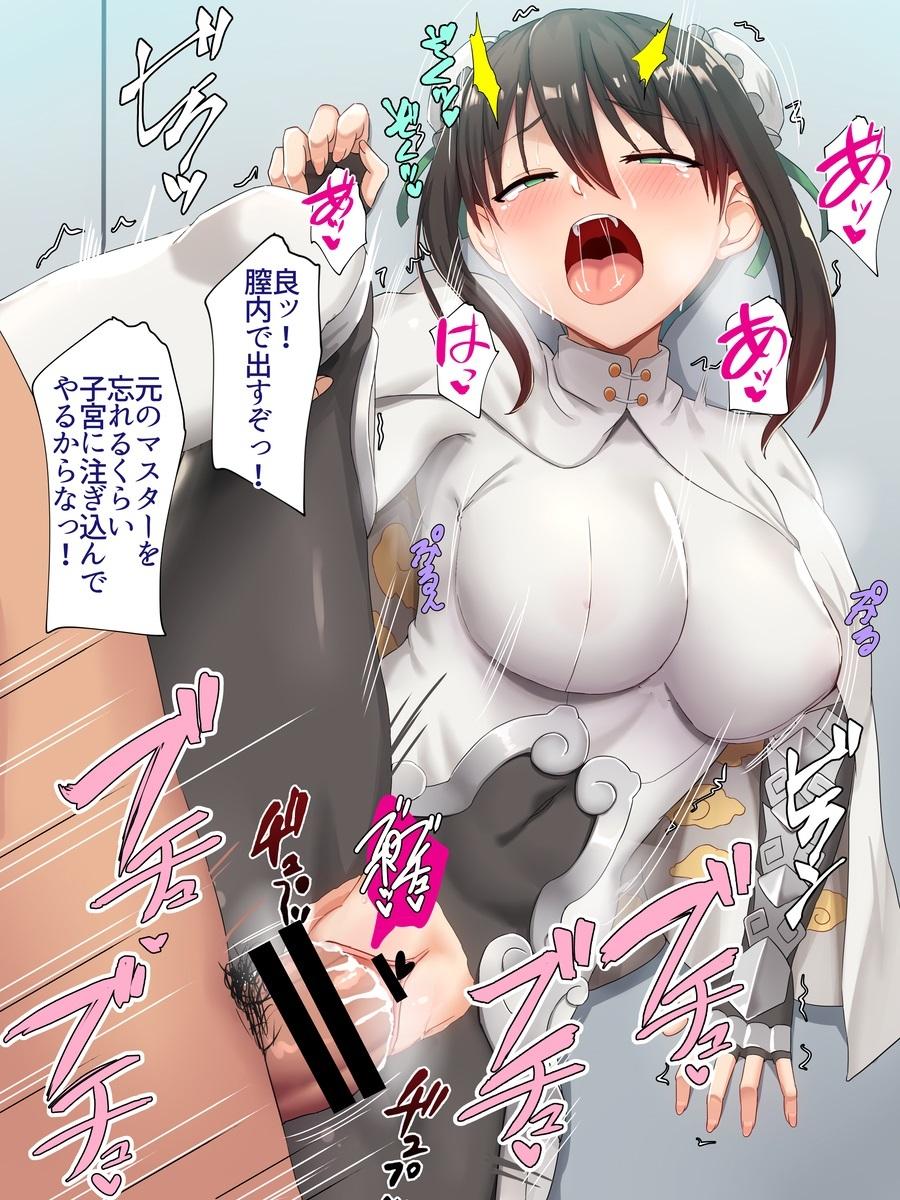 【FGO】秦良玉の立位セックスエロ画像【Fate/GrandOrder】