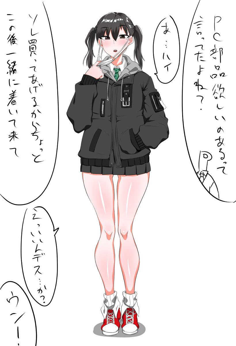 【デレマス】砂塚あきらの対面座位セックスエロ画像1【アイドルマスターシンデレラガールズ】