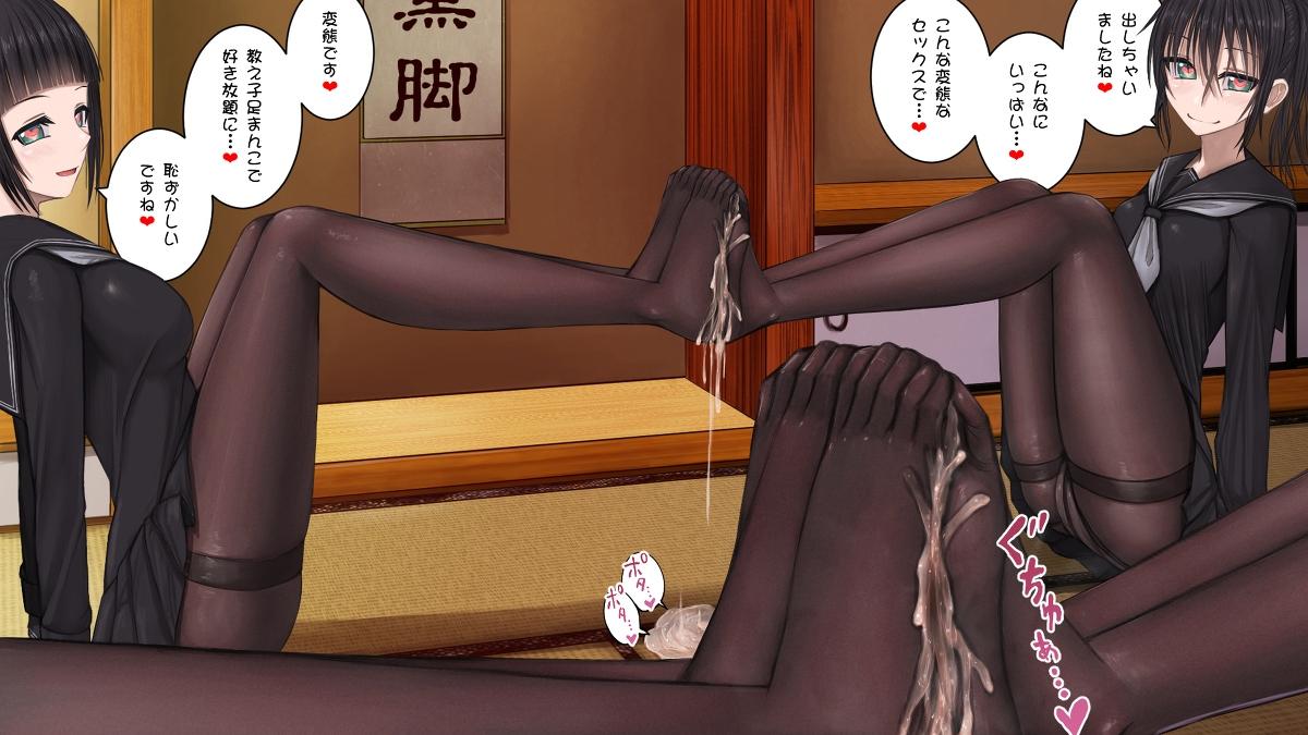 【オリジナル】黒髮制服美少女の黒ストW足コキエロ画像4【饗庭淵】