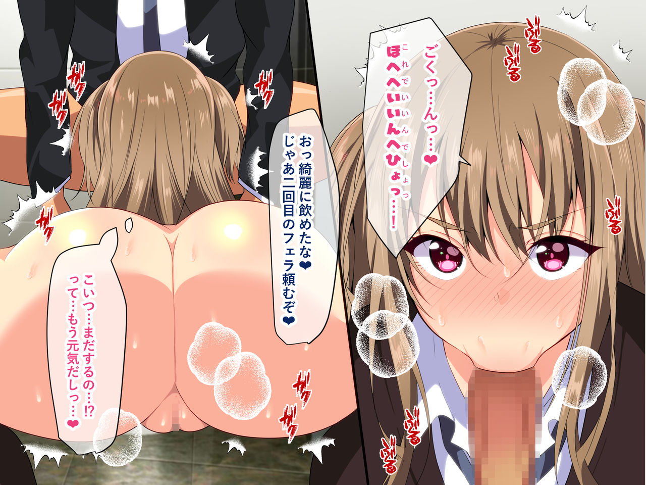 【同人CG】茶髪ツインテ美少女のオナフェラ口内射精エロ画像4【シスターコンプレックス!】
